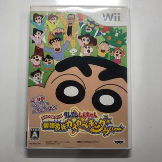Wii - クレヨンしんちゃん 最強家族