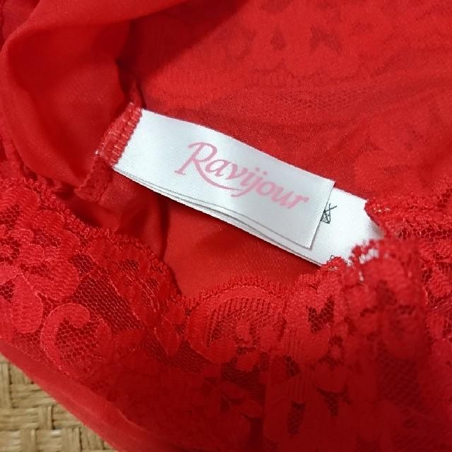 Ravijour(ラヴィジュール)のRavijour ルームウェア レディースのルームウェア/パジャマ(ルームウェア)の商品写真