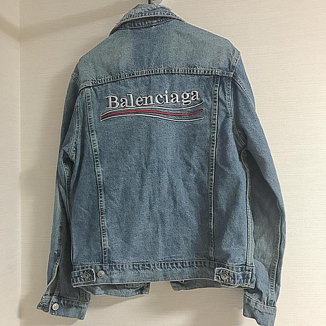 Balenciaga(バレンシアガ)のバレンシアガ デニムジャケット メンズのジャケット/アウター(Gジャン/デニムジャケット)の商品写真