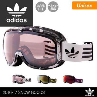 adidas - adidas正規品♡スノーボードゴーグル
