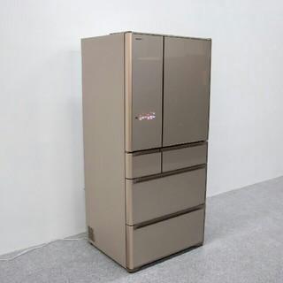 日立 - 極美品 HITACHI大型冷蔵庫【R-XG6700G(XN )  670リットル