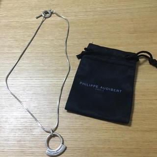 フィリップオーディベール(Philippe Audibert)のPHILIPPE AUDIBERT ネックレス 43cm シルバー(ネックレス)