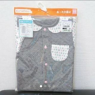 西松屋 - 【新品未開封】新生児☆長袖コンビトレス☆あったか素材☆50〜60