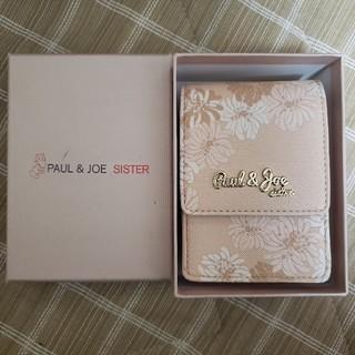 ポール&ジョーシスター(PAUL & JOE SISTER)の【新品未使用】PAUL&JOE SHISTER マルチケース(ポーチ)