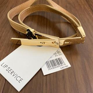 LIP SERVICE - LIPSERVICE ゴールドバックルウエストベルト