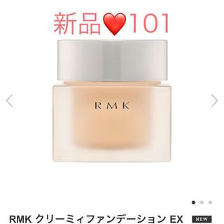 RMK - 新品新作❤️ RMK クリーミィファンデーション EX #101