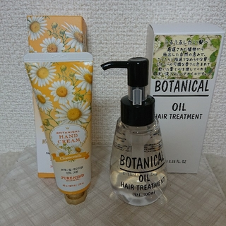 BOTANIST - ハンドクリーム&ヘアオイル(ボタニカル)