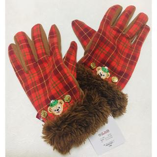 ダッフィー(ダッフィー)の期間限定お値下げ 新品 ディズニー  ダッフィー  手袋  クリスマス(手袋)