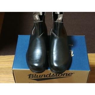 ブランドストーン(Blundstone)の4541様専用【訳あり】Blundstone ブランドストーン サイドゴア(ブーツ)
