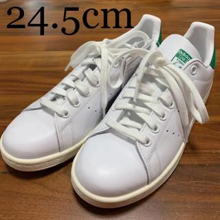 アディダス(adidas)のadidas アディダス スタンスミス 24.5cm(スニーカー)