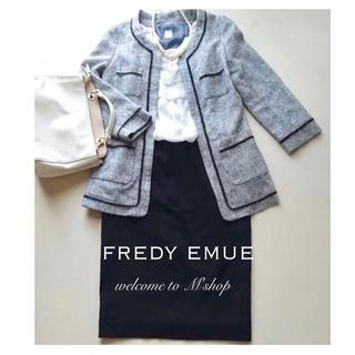 fredy - フレディエミュ ◆ 上品ノーカラージャケット ◆ 日本製