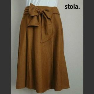ストラ(Stola.)の《stola.》 ブラウン リボン付スカート(ひざ丈スカート)