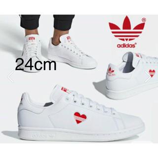 adidas - 新品未開封【adidas 】スタンスミス 24cm