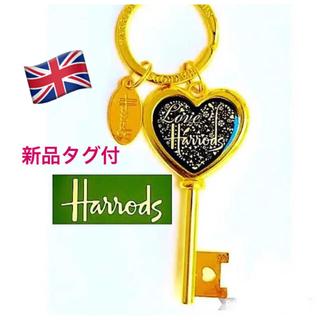 Harrods - Harrods ハートキーリング❤️ 《新品タグ付き》【匿名配送 送料込み】