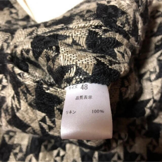 COMOLI(コモリ)のNEAT ワイドスラックス メンズのパンツ(スラックス)の商品写真