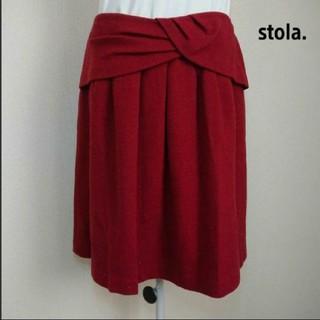ストラ(Stola.)の《stola.》 深紅 スカート(ひざ丈スカート)