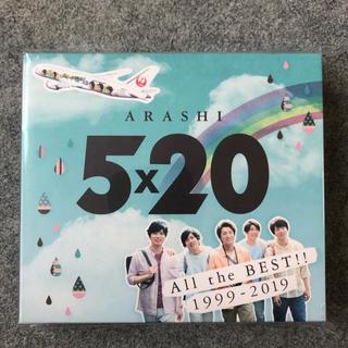 嵐 - JAL国内線限定 嵐 5×20 ベストアルバム