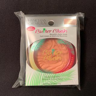 Sephora - 新品★Physician's formula★butter blush★チーク