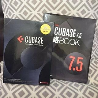 CUBASE・7.5