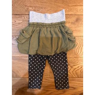 ベルメゾン - スカッツ ズボン パンツ 70㎝ ベビー  赤ちゃん GITA ベルメゾン