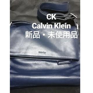 Calvin Klein - 【新品】Calvin Klein ショルダーバッグ