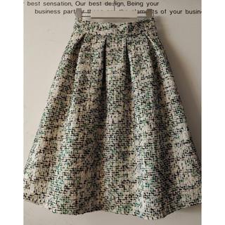 チェスティ(Chesty)の秋冬モデル 新作きれいめツイードスカート  (ひざ丈スカート)