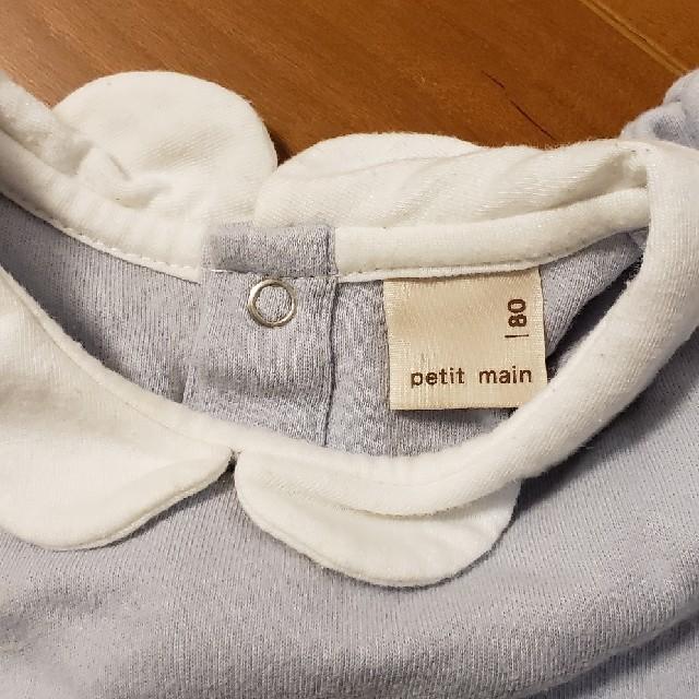 petit main(プティマイン)のカーディガンつきロンパース キッズ/ベビー/マタニティのベビー服(~85cm)(ロンパース)の商品写真
