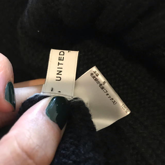 UNITED ARROWS(ユナイテッドアローズ)のユナイテッドアローズ   ニット帽 レディースの帽子(ニット帽/ビーニー)の商品写真