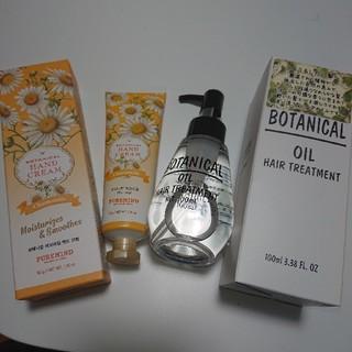 BOTANIST - ボタニカル ヘアオイル&ハンドクリーム