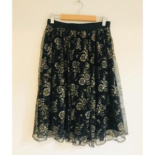 ジルスチュアート(JILLSTUART)の⭐️未使用⭐️JILL STUART 花柄ラメスカート(ひざ丈スカート)