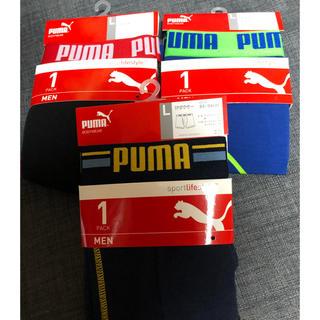 プーマ(PUMA)のプーマ ボクサーパンツ(ボクサーパンツ)