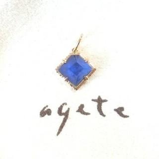 agete - アガット ラピスラズリ×クォーツのK10チャーム/ペンダントトップ