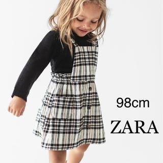 【ZARA】新品未使用 チェック柄ワンピース 98cm(2~3歳)