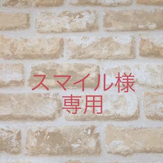 メゾンドリーファー(Maison de Reefur)の【新品】メゾンドリーファー ハンドタオル 2枚(ハンカチ)