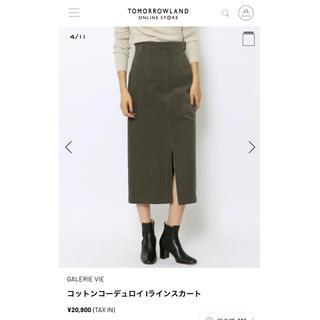 TOMORROWLAND - GALERIEVIE コットンコーデュロイIラインスカート