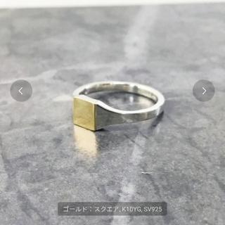 ノジェス(NOJESS)の'MANISTA★ピンキーリング2号(リング(指輪))