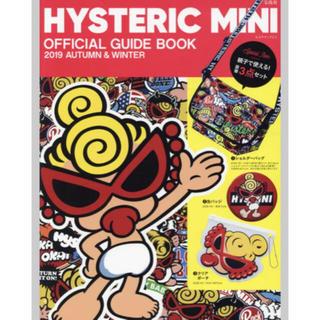 HYSTERIC MINI - ヒステリック ミニ ショルダーバッグ 缶バッジ&クリアポーチ