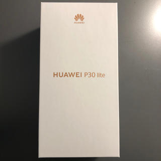 ANDROID - HUAWEI P30 lite 新品未使用