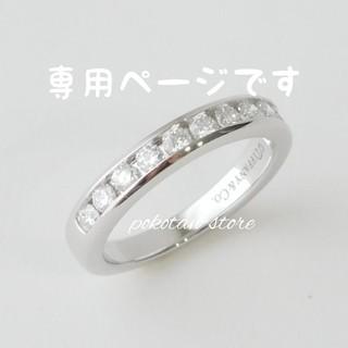 ティファニー(Tiffany & Co.)のまぐまぐ様専用 その1(リング(指輪))