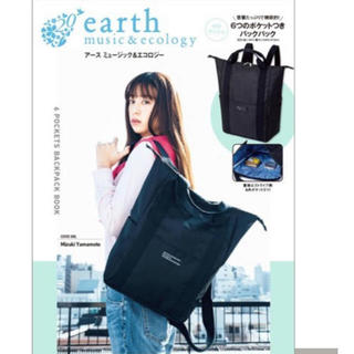 earth music & ecology - earth music&ecology 6 POCKETS6ポケットバックパック