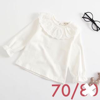 70 80 秋冬 襟レース ホワイト ブラウス 韓国ベビー服