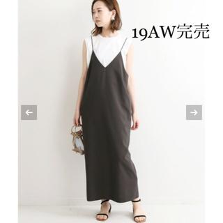 IENA - 【19AW完売】IENA メランジ キャミワンピース 36