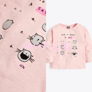 ネクスト(NEXT)の【新品】next ピンク スケッチ画Tシャツ(ヤンガー)(シャツ/カットソー)