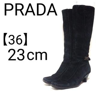 PRADA - 人気 PRADA プラダ スエード ブーツ ロング 23 36 黒 ローヒール