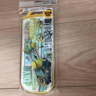 ミニオン - 新品☆ ミニオン  トリオセット  お箸 スプーン  フォーク