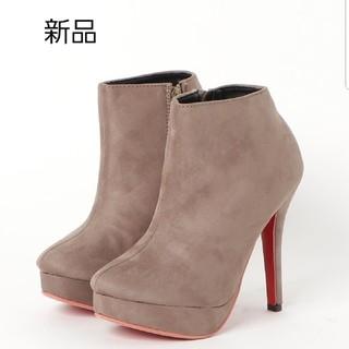 タグ付き未使用 Mafmof(マフモフ) レッドソールの美脚ショートブーツ(ブーツ)