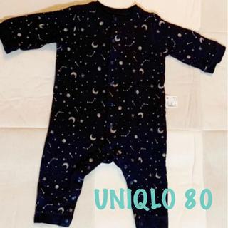 UNIQLO - UNIQLO ユニクロ ベビー ロンパース カバーオール 肌着 パジャマ