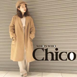 フーズフーチコ(who's who Chico)のwho's who Chicoロングコート(ロングコート)