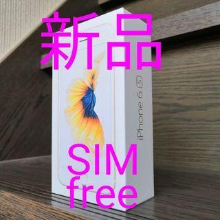 iPhone - 新品 SIMフリー 32GB iPhone6s ゴールド