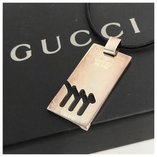 Gucci - ❤️セール❤️ GUCCI グッチ ネックレス シルバー プレート ペンダント